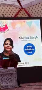 Shailaza Singh, author of best seller Faith the Mystery of the Missing Girl at Ajmer Literature Festival