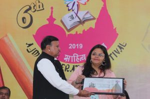 Shailaza Singh, author of best seller Faith-The Mystery of the Missing Girl at Ajmer Literature Festival