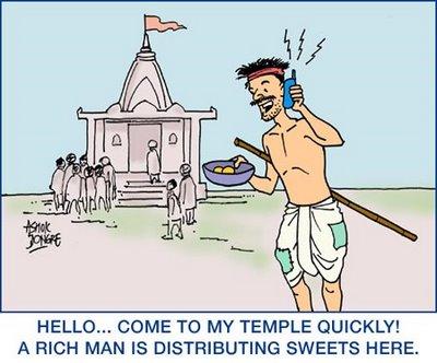 beggars-mobile_cartoon